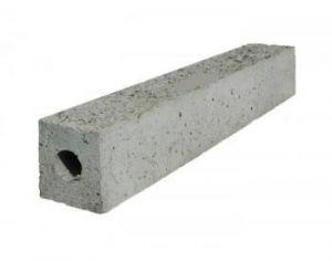 Betonový překlad s dutinou 140/140/2540mm